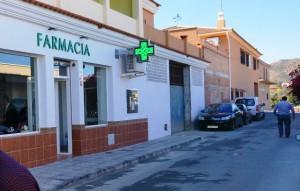 nueva farmacia el romeral