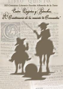 cartelConcursoLiterario